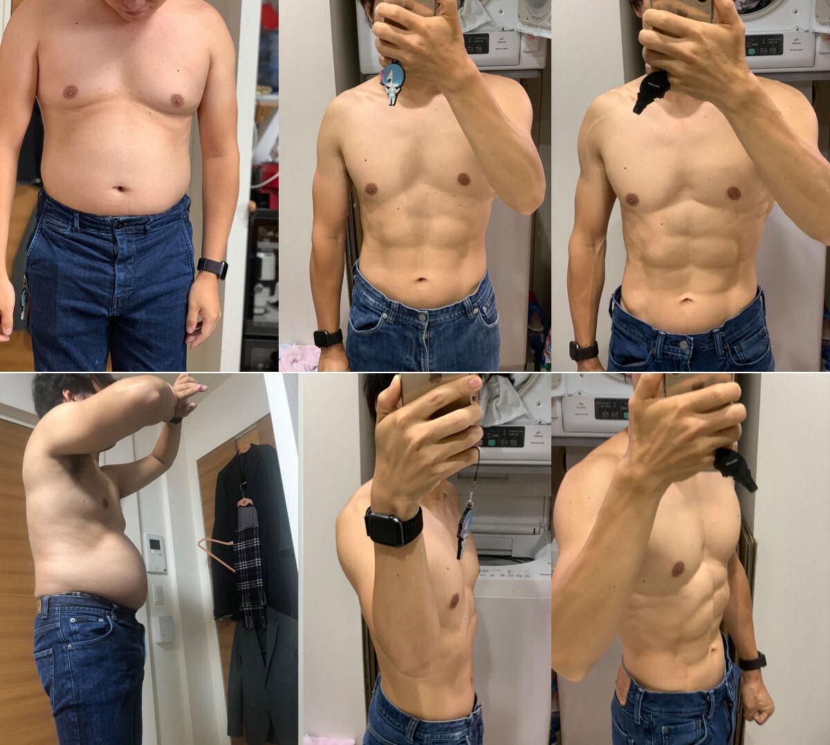 Japonês afirma que este treino diário de 4 minutos transformou o seu corpo em 5 meses